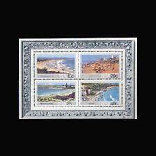 South Africa, Sc #625a, MNH, 1983, S/S, Beaches, Plettenberg, CL056F