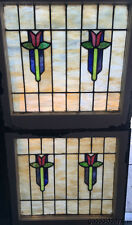 """Beautiful Pair of Tulip Stain Leaded Stained Glass Window 24"""" wide x 22 3/4"""""""