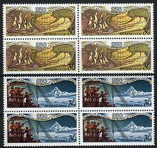 6222 - RUSSIA 1991 - Alaska Expeditions - Ships - MNH Set - Block of 4