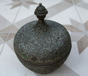 """Antique Indian Copper Bronze Bowl & Cover ~ Chased / Engraved 5.5"""" high - Lidded"""