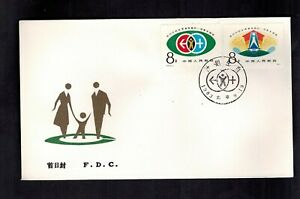 PR China Cover FDC 1983 T91, Scott 1883-84 Family Planning  A