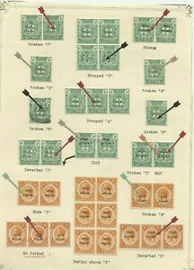 JAMAICA Selection of War Stamps with Varieties hinged to page, good condition.