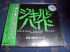 JEKYLL TO HYDE Original Sound Track Japan CD 43 Tracks EXTREM RAR+NEU+foliert!!!
