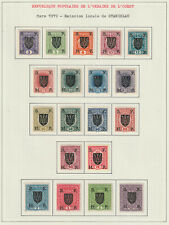 WESTERN UKRAINE 1919, TWO COMPLETE SETS, MLH