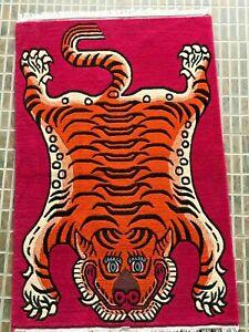 Tibetan Small Tiger carpet