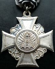 ✚7314✚ German Kyffhauser Bund WW1 Warrior League Service Cross II. Class
