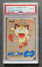 Pokemon PSA 9 Meowth Meiji Promo Silver Foil Japanese