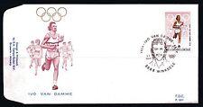 Belgium obp 1974 - IVO VAN DAMME - 1980 - FDC WINKSELE