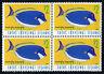 1996 Cocos (Keeling) Islands Powderblue Surgeonfish Block of 4 MUH Mint Stamps