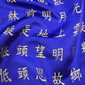 Chinese Letter Brocade Fabric Silky Material Satin Oriental Embroidered 112cm UK