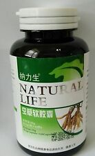 3 Bottles Cordyceps Sinensis cleaner lung Improve Respiratory strength cleane