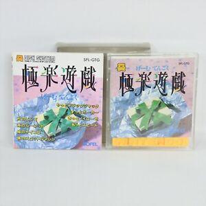 "GAME TENGOKU GOKURAKU YUGI ""Tested"" Nintendo Famicom Disk System dk"