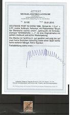 H14565  Deutsche Post in China Mi. Nr. 1 IIe mit Plattenfehler I  mit ATTEST BPP