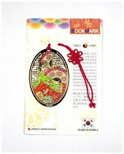 Traditional Korean reader Metal Bookmark - Fan Dance(Green and Red)
