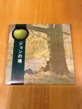 John Lennon/Plastic Ono Band Japanese Mini-LP CD