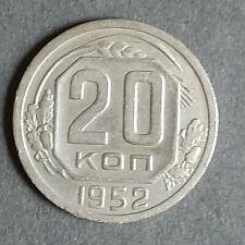 Rusland Sowjetunion 20 Kopeken 1952