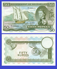 Seycheles 50 ruppe 1973  UNC - Reproduction