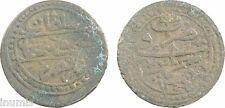 Algérie, Mahmoud II, 5 Asper, AH 1244, cuivre - 2