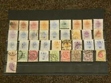 Oranje Staat Lot of 37 Stamps Hinged includes Scott#16A  #5562
