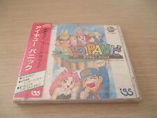 >> I.Q. IQ PANIC PUZZLE PC ENGINE CD JAPAN IMPORT NEW FACTORY SEALED! <<
