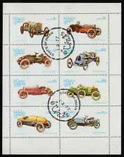STATE OF OMAN, USED MINI SHEET OF 8 OLD AUTOMOBILES & ANTIQUE CARS, YEAR 1977