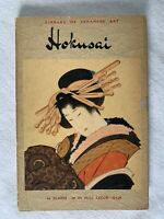 HOKUSAI / Kodansha Library of Japanese Art, 1956, Vintage Fold Out Book