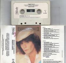 RENATO ZERO musicassetta SOGGETTI SMARRITI Made in Italy 1986 MC MC7 K7 cassetta