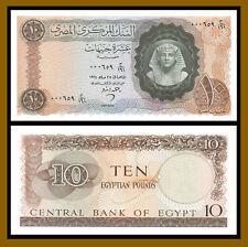 EGYPT 5 PIASTRE 1998 UNC 20 PCS CONSECUTIVE LOT P.188a *BLUE*