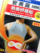 JAPAN KOBAYASHI AMMELTZ CURA-HEAT LARGE HEAT THERAPY 3 PATCHES