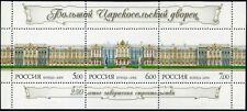 Russia-2006. Great Catherine Palace in Tsarskoe Selo. Block 4€