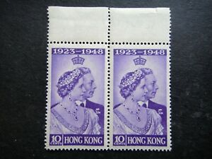 HONG KONG 1948 stamp MNH Pair King George VI Queen Elizabeth Silver Wedding GB U
