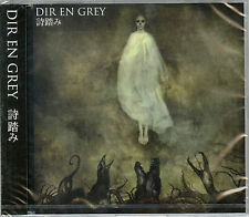Dir En Grey-utafumi-japan CD C15