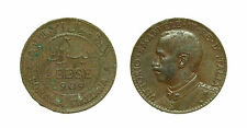 pcc1594_4) SOMALIA ITALIANA (1909-1925) 2 BESE 1909 CORROSIONI TROPICALI