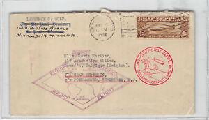 C14 $1.30 Zeppelin first flight June 1, 1930 Brooklyn, NY [832021]