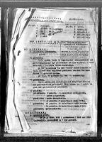 Seekriegsstab - Erste Division verschiedene Meldungen von März - April 1945