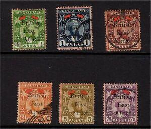 British East Africa on Zanzibar QV 1897 set Fine Used