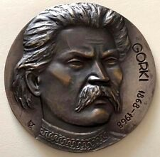MAXIM GORKI - RUSSIAN WRITER & POLITICIAN VERY LARGE 127mm BRONZE MEDAL / N143