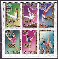 """KOREA Pn. 1983 MNH** SC#2274a sheet, Ovpt. """"XXIII Summer Olympic Games 1984""""."""