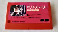 The Police Story MSX MSX2 Game cartridge tested -a628-