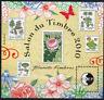 TIMBRE FRANCE BLOC CNEP n°56 NEUF** LA FLORE Salon du timbres a PARIS 2010