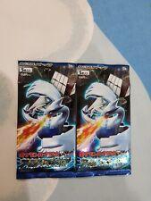 2 X Pokemon Japanese Plasma Gale 1st edn Booster Packs
