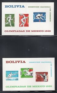 BOLIVIA 1969 NH 520a C301a S/S Mexico Olympics Equestrian Rifle -FreeUSAShipping