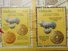 2005 malaysia china 600th years relationship mint ms pair variety error rare
