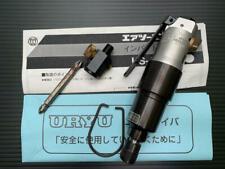 URYU Impact driver US 450WB US-450WB Used  Air tool Pro