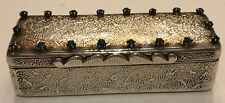 Antique Rare Imperial Russian 84 Silver Snuff Box (Натан Бобир)