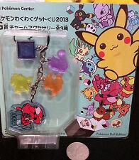Pokemon Wakuwaku Kuji Prize G Genesect Pokedoll Keychain Banpresto Strap 2013 BP