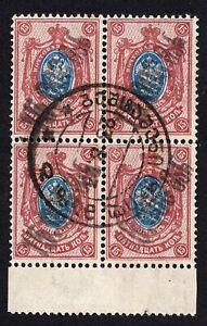 Georgia 1923 block of 4 stamps Lapin#40 used CV=40€