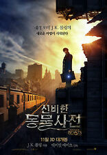 Fantastic Beasts and Where to Find Them Korean Movie Posters Flyers (Ver.1 of 2)