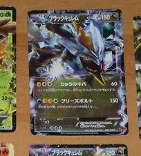 POKEMON JAPANESE RARE CARD HOLO CARTE EX 084/093 Kyurem HP180 1ED JAPAN **