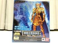 Saint Seiya Cloth Myth EX Siren Sorrento Action Figure Tamashii Bandai New